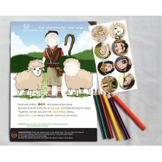The Shepherd and the King (School Age Sticker Story 25 pack)
